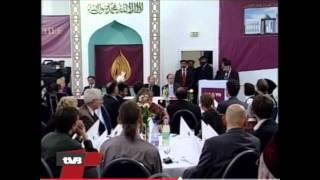Berlin News - Ahmadiiyya Muslim Jamaat opens the first mosque in East - Germany