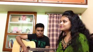 Amar ekla akash (guitar cover)