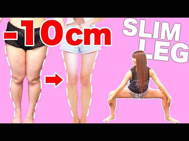 【10分】1週間-3cm脚やせ!速攻太ももに隙間ができる裏技スクワット! | Muscle Watching × 03ayaka30