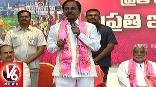 Highlights Of TRSLP Meeting In Telangana Bhavan || Hyderabad || V6 News