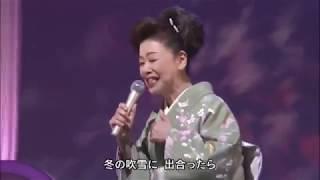 中村美律子 - 情け川