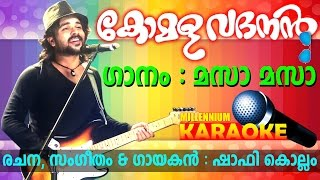 Masa Masa Karaoke With Lyrics | Malayalam Album Song Karaoke With Lyrics
