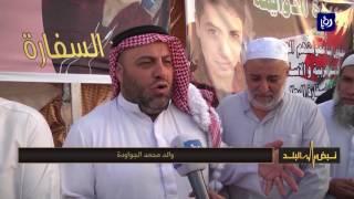 مقابلة والد محمد الجواودة