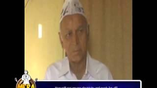 Dr. Chandra Bhushan Sharma, AAP.|| Jahanabad, Bihar