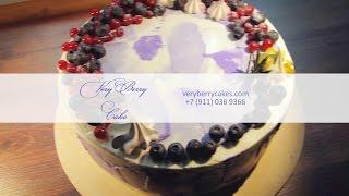 Где отметить День Рождения. Праздник в кругу друзей. Торт на заказ Very Berry Cakes(http://www.veryberrycakes.com/ Где отметить День Рождения Праздник в кругу друзей. Стать кондитером за час. Торты в День..., 2016-03-13T07:18:46.000Z)
