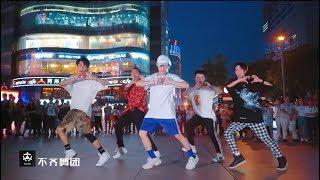 Gambar cover 【不齐舞团】In My Feelings-Drake舞蹈,所以到底KiKi是谁?