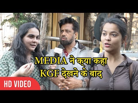 Media Review On YASH'S KGF Chapter 1   Movie Review Mp3