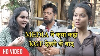 Media Review On YASH'S KGF Chapter 1 | Movie Review