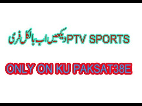 Ptv sports latest biss key serial code update frequency