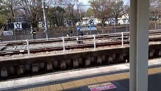 JR北伊丹駅