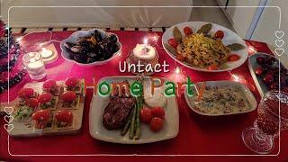 간단한 연말 홈파티 요리하기  집순이 직딩의 자취 생활…