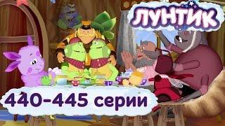 видео ЛУНТИК НОВЫЕ СЕРИИ. 446-449 серии подряд. Мультики для детей