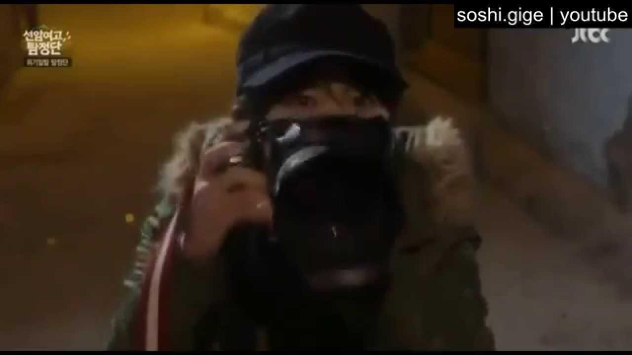 Download Seonam Girls High School Investigators Funny Scene
