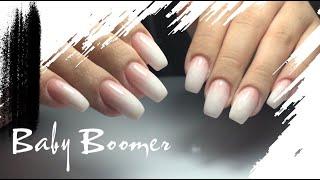 Дизайн ногтей Омбре/Baby boomer/ Градиент ГельКраской/ Аппаратный Маникюр