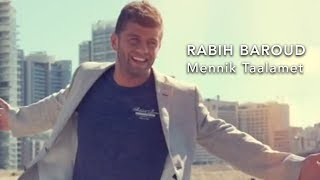 Rabih Baroud - Mennik Taalamet (Official Clip) / ربيع بارود - منك تعلمت