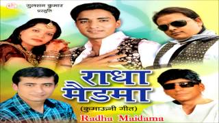 Lalit Mohan Joshi Latest Kumaoni Song | Ghut-Ghut Batuli | Radha Madama Album 2013 Songs