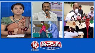 Highlights: BJP Hold Indefinite Protests On High Power Bills TRS MLA's tests Positive for Coronavirus US President Donald Trump's 'devotee' in Telangana ...