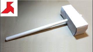 DIY - Как сделать ДВУРУЧНЫЙ МОЛОТ из бумаги а4 своими руками?(, 2017-11-04T14:23:11.000Z)