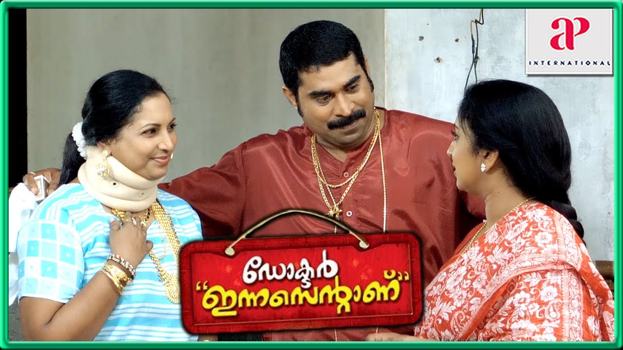 Doctor Innocent Aanu Malayalam Movie | Innocent Promises to Sukumari | Innocent | Sona Nair
