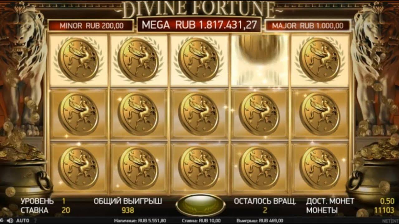 play fortuna slot0z