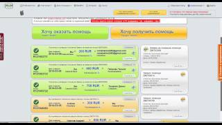 977 руб за регистрацию. Как легко заработать в интернете без вложений и риска
