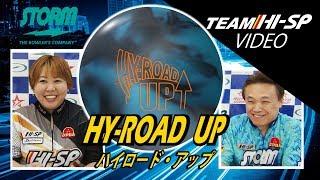 ハイロード・アップ 【 Hy-Road UP 】 /STORM