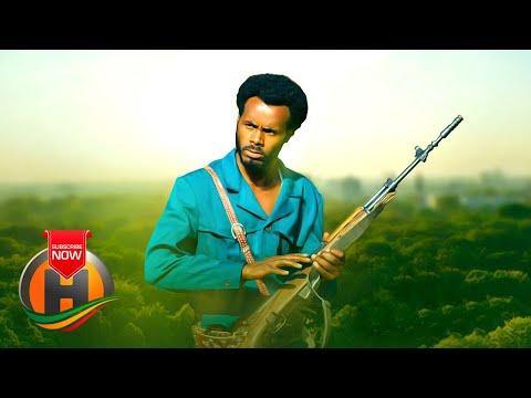 Birhan Wubaye – Tenes Belew | ተነስ በለው – New Ethiopian Music 2019 (Official Video)