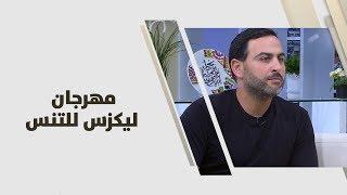 خالد نفاع - مهرجان ليكزس للتنس