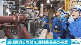 原子力規制委員会の更田豊志委員長は新規制基準に適合しているかどうか...