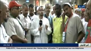 موفد تلفزيون النهار يرصد أجواء الحجاج الجزائريين في البقاع المقدسة