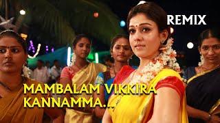 Mambalam Vikkira Kannamma Remix