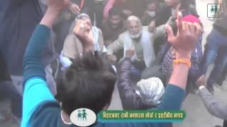 Madeshi morcha's cadres at Rani Bhanshar Biratnagar.