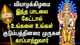 Most Powerful Murugan Bhakti Padangal in Tamil   Best Tamil Devotional Songs