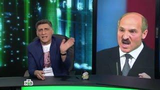 НТВ жёстко шутит про Лукашенко