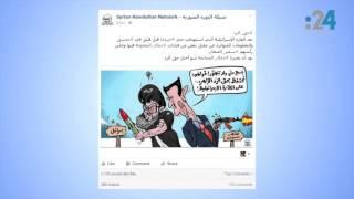 نشرة فيس بوك  (34):  من قتل سمير القنطار.. وما هي رسالة دعاء صلاح؟