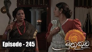 Muthu Kuda | Episode 245 12th January 2018 Thumbnail