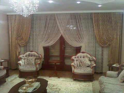 salon marocain rideaux moderne