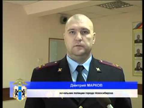 Полиция Новосибирска просит помощи горожан
