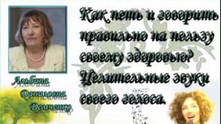 АССАМБЛЕЯ ЭКСПЕРТОВ   ДЕНЬ  ШЕСТОЙ   Демченко Альбина Даниловна