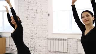 Ферганский танец. Урок узбекского танца. Uzbek dance in Moscow.