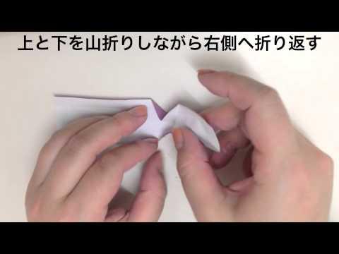 ハート 折り紙:割り箸 折り紙-youtube.com