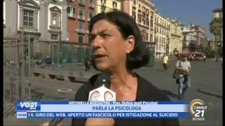 Suicidio Tiziana Cantone,  Bozzaotra: «Sessismo si sta rafforzando su internet» - Canale21