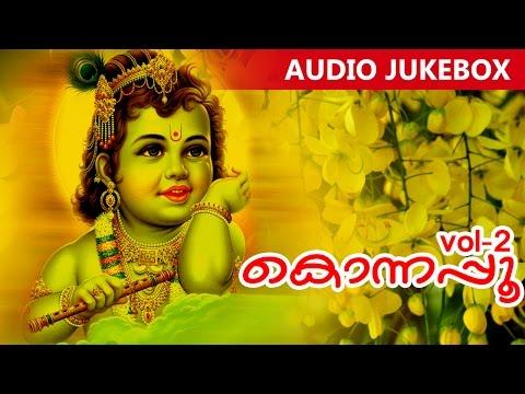 Hindu Devotional Songs Malayalam Yesudas