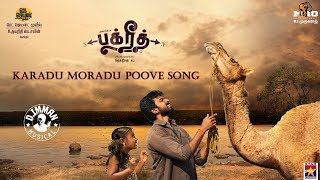 Bakrid song - Karadu Muradu Male Version  Video | Vikranth | Vasundhara |D.Imman