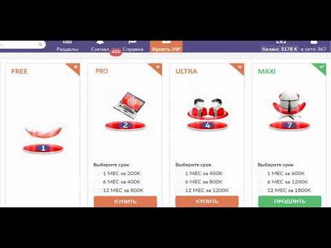 Kaliostra - бизнес-сеть для заработка + 1000 рефералов!!!
