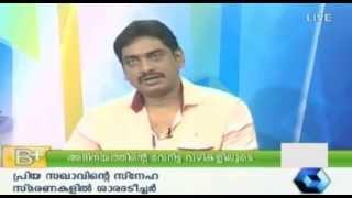 Sudheer Karamana remembers his days at Kendriya Vidyalaya - B Positive