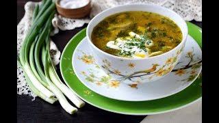 Грибной суп из шампиньонов - пошаговый видео рецепт