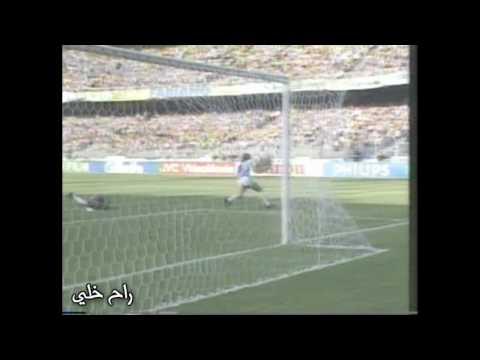 Argentyna - Brazylia na mundialu w 1990 roku. Wideo