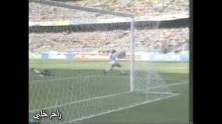 Argentina Vs Brazil - 1990 Italy World Cup - Caniggia