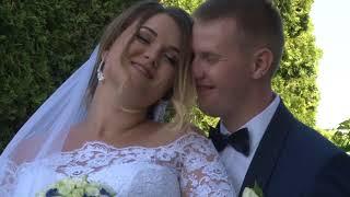 Свадьба в Ростове 2017